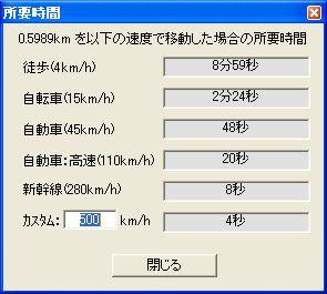 hakarundesu03.JPG