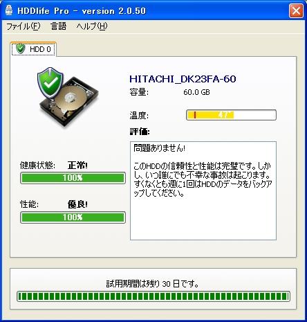 hddlife01.jpg