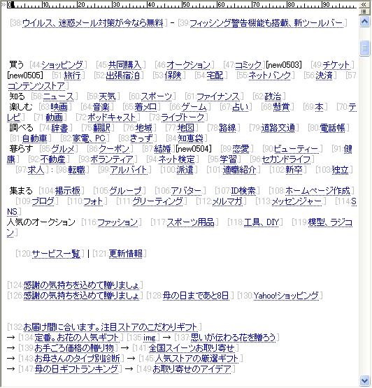 hidemaruexploloer02.jpg