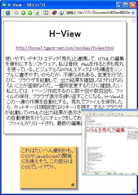 hview01.JPG