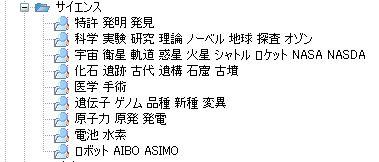 ikinarijijotsu_keyword01.JPG
