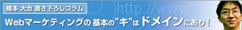 index_img_04.jpg