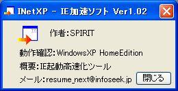 inextp01.jpg
