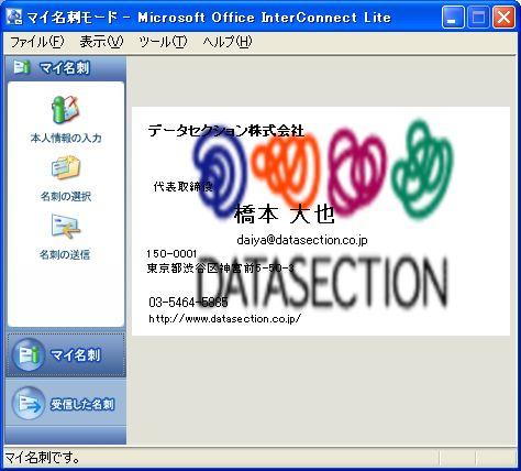 interconnect01.JPG