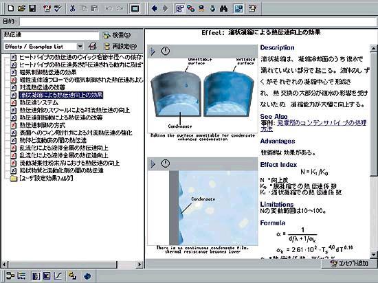 inventionmagic2.JPG
