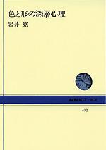 irokatachi0001492.jpg
