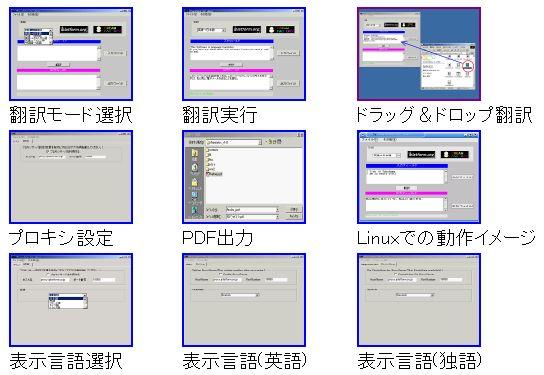 itranslator01.JPG
