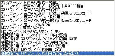 keitaidogakun02.JPG