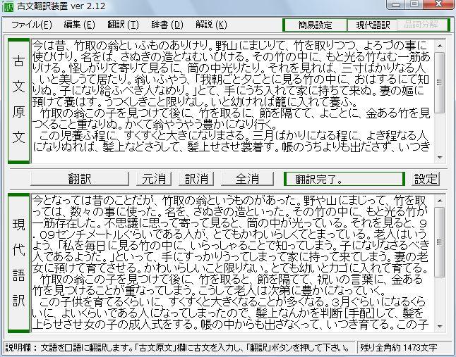 kobunhonnyakusouchi01.jpg