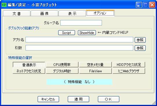 komadoproject02.jpg