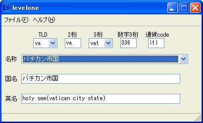 levelone01.jpg