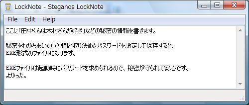 locknote01.jpg