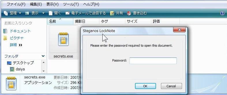 locknote02.jpg