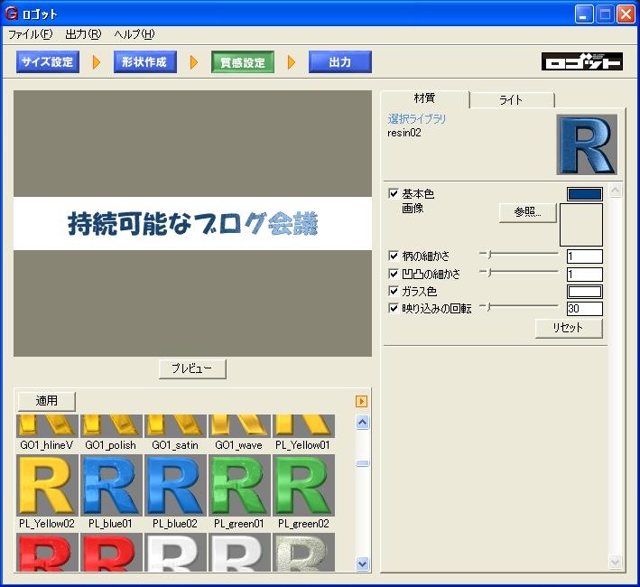 logotsc01.jpg