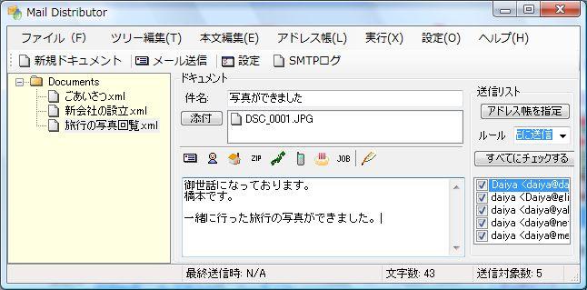 maildistributor01.jpg