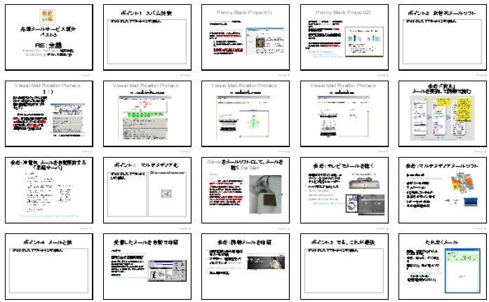 mailtechindex01.JPG