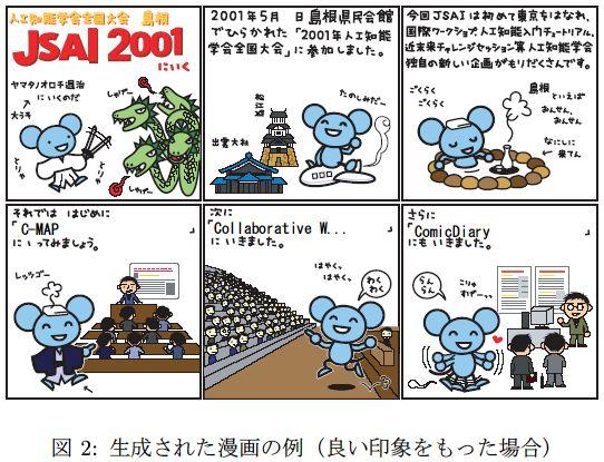 mangayoyaku01.JPG