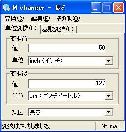 mchangercap01.JPG