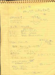 memocp02_s.JPG