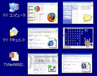 minimize01.jpg