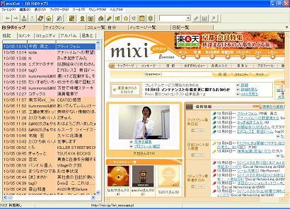mixicat01.jpg