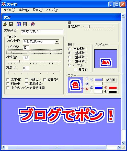 mojisakucap01.jpg
