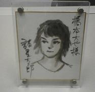 moroboshi_autograph.JPG