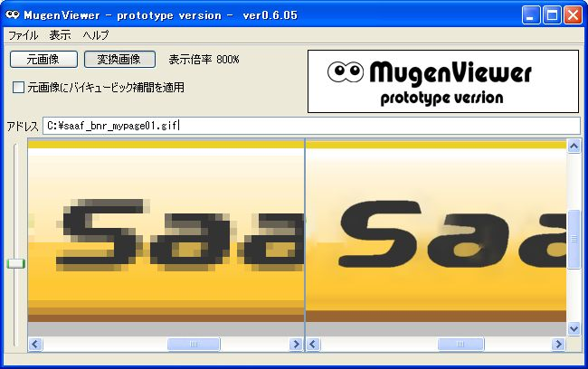 mugenviewer01.jpg