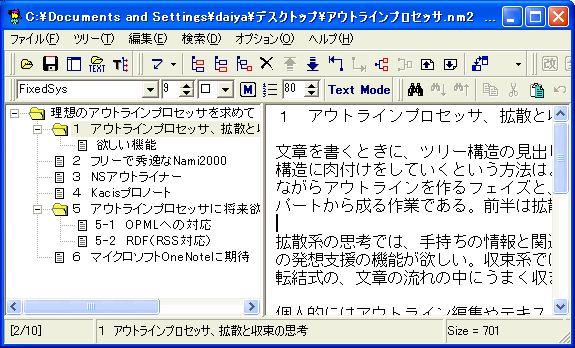 nami200ss2.JPG