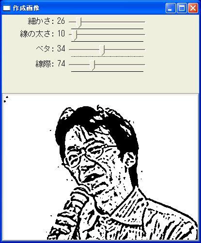 nancysekipic01.jpg