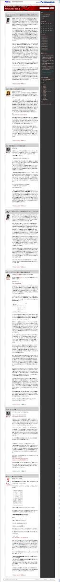 nblogcap02.JPG