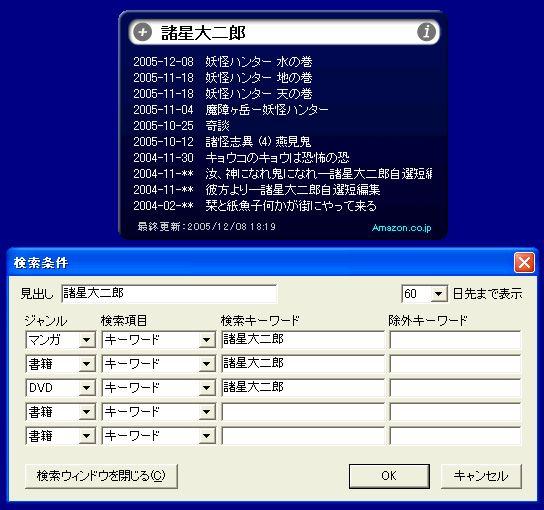 newreleasefreesoft01.jpg