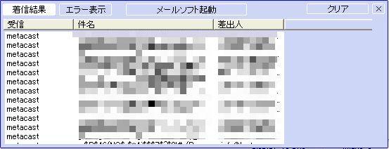 onemailcheck0.jpg