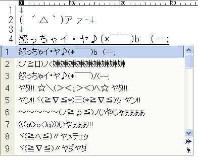 orangekaomoji02.jpg