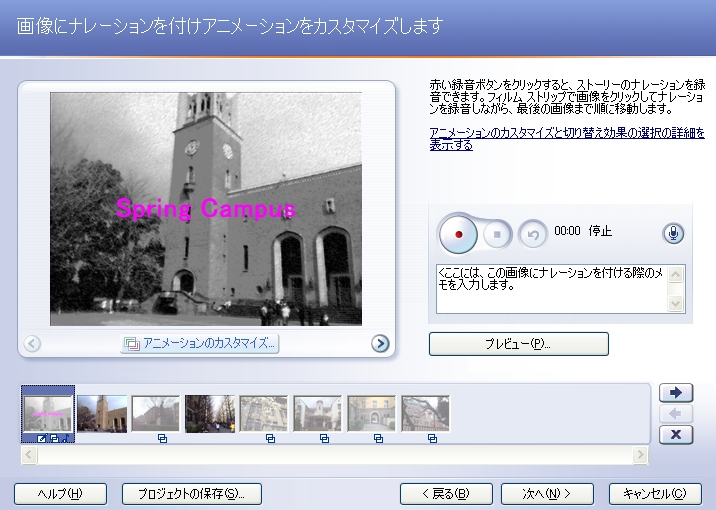 photostory01.jpg