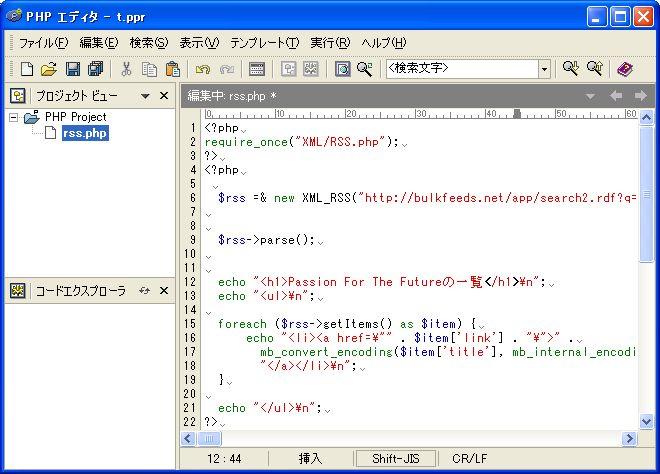 phpeditor01.JPG