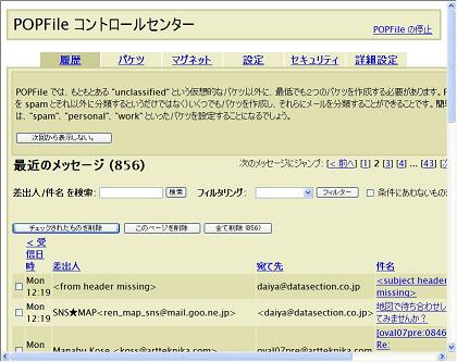 popfile01.jpg