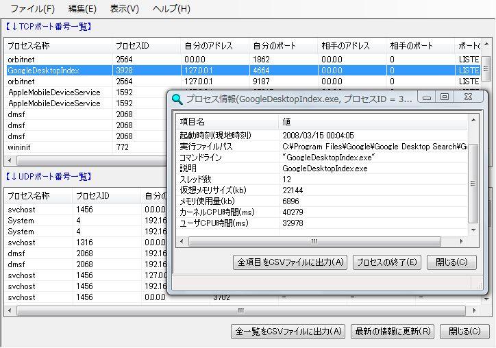 portviewer01.jpg