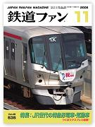 railfan0511.jpg