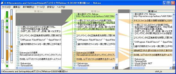 rekisa02.JPG