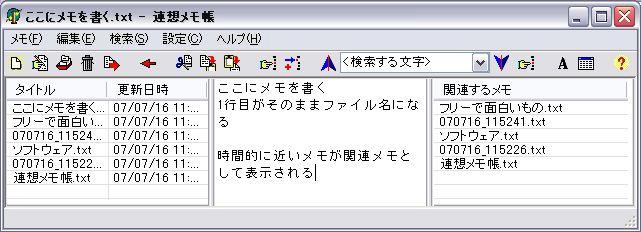 rensomemocho01.jpg