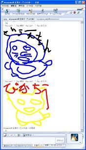 s_msnwithmiyagawa.JPG