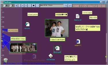 s_tsdesktop.jpg