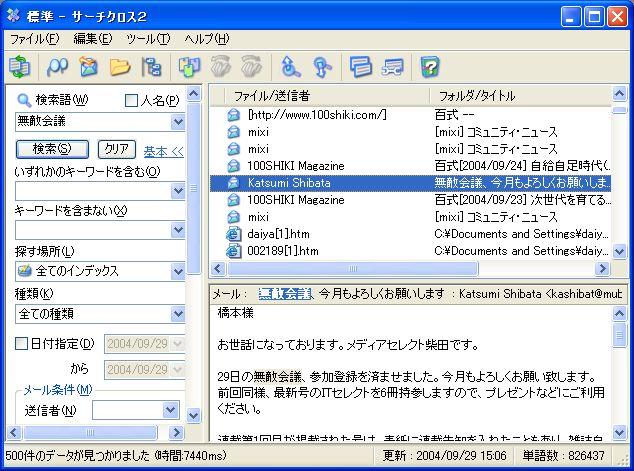 searchx.JPG