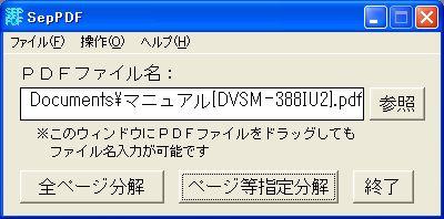 setpdf.JPG