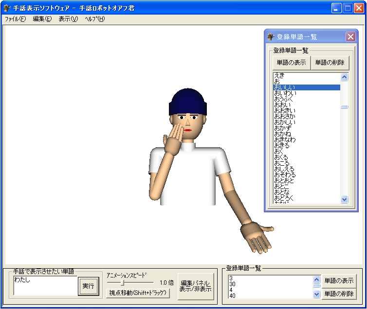 shuwaofafu01.jpg