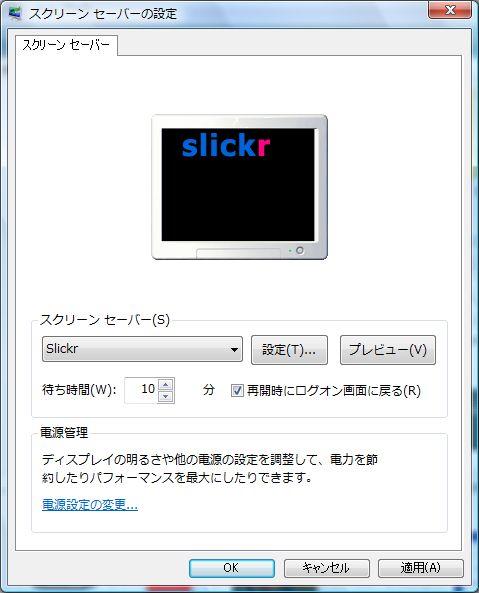 slickr01.jpg