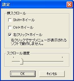 softtilt01.jpg