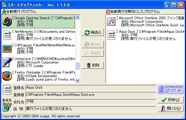 startchk01.jpg