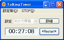talkingtimerap01.JPG